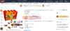Amazonクーポン201809_01.png