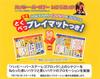 LEGO_Toyshow2008_03.jpg