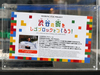 Mitsui_Shibuya201904_07.jpg