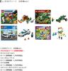 LEGOローソン2020春2-1.png