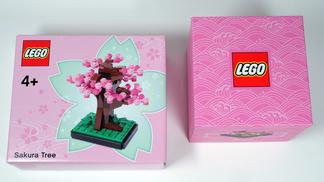 LEGO_Sakura06.jpg