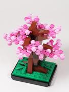 LEGO_Sakura12.jpg