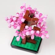 LEGO_Sakura14.jpg