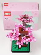 LEGO_Sakura15.jpg