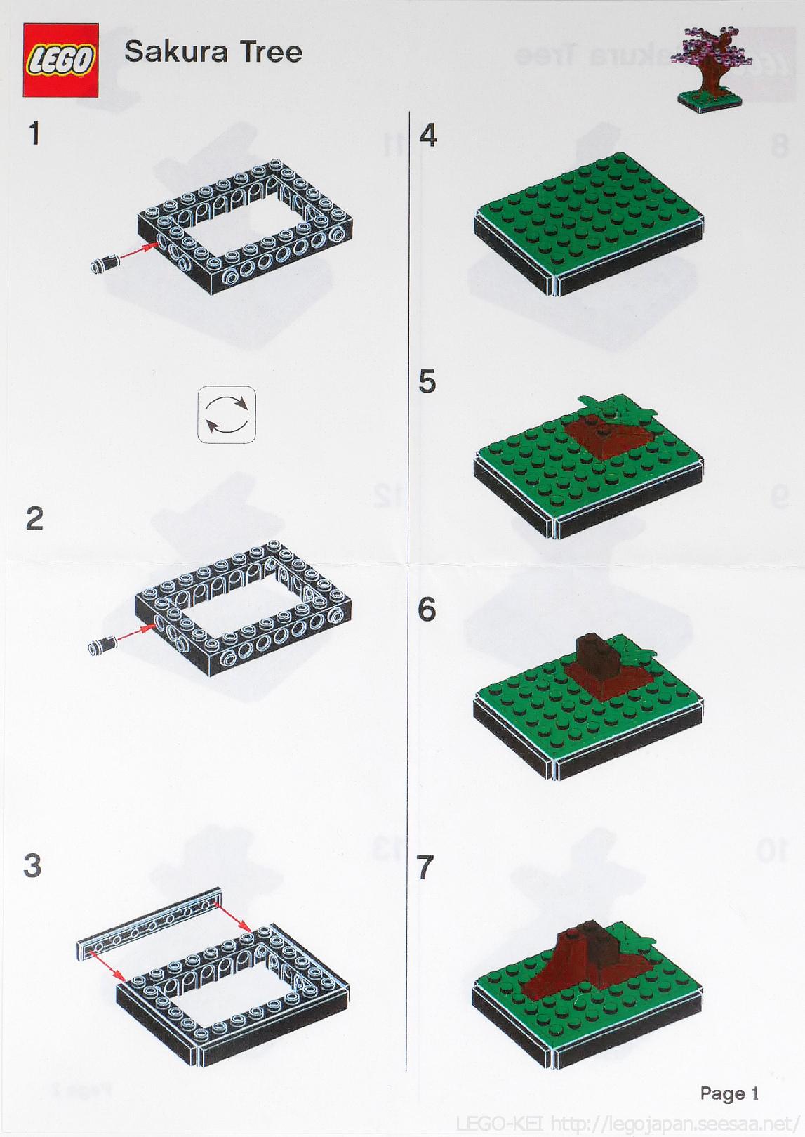 レゴ系(LEGO-KEI)