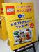 Legostore201707_07.jpg
