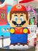 NintendoShibuya202008_04.jpg