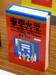 Todai201911_33.jpg