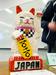 Todai201911_37.jpg