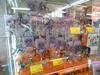 assemble200905_10.jpg
